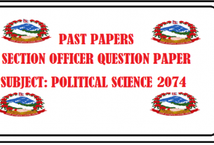 PSC Section Officer Notes 2076
