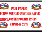 PSC Section Officer Question Paper 2074