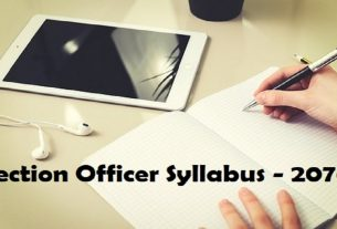 PSC Section officer syllabus