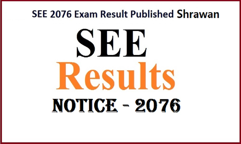SEE 2076 Result Notice