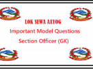 psc model question paper