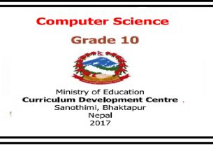 SEE Computer Book Free Download