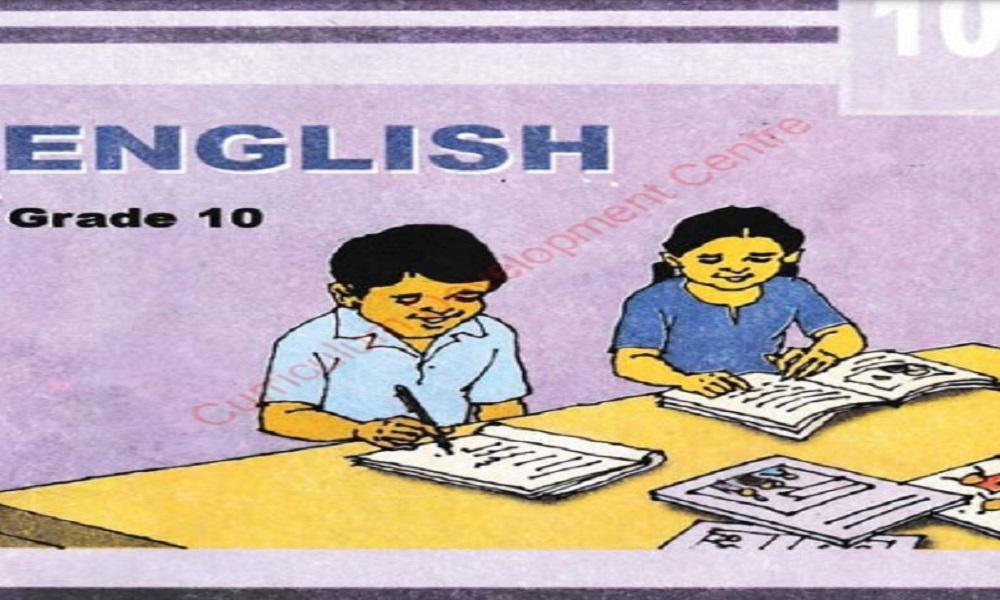 SEE English Book Download